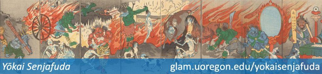 Banner image for Yokai Senjafuda